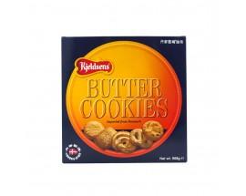KjeldsensButter Cookies- Large