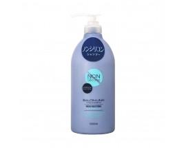 kumano Yushi Salon Link Non Silicon Shampoo