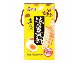 T.K food Salty Yolk Cookies Gift Pack