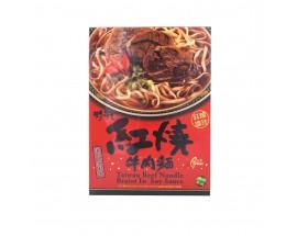 Jen Yuan Beef Noodle-Nraise In Soy Sauce
