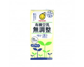 Marusan Organic Soybean Milk