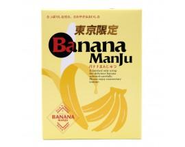 Marusan Banana Modeling Cake Gift Pack