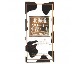 Marusan Fragrant Cheese Cake Gift Pack