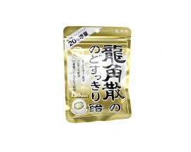 Ryukakusan Golden Max Lozenges