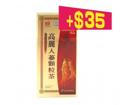 Korea One Korean Ginseng Granule Tea (Wooden Box)