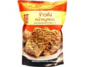 Rice Cracker With Pork Floss