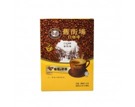 Oldtown 2 in 1 coffee